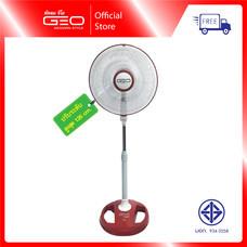 Geo พัดลมตั้งพื้น ปรับระดับ 16 นิ้ว Stand Fan - รุ่น ST-161 สีแดง