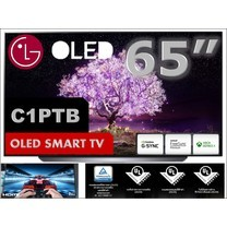 "LG OLED 65"" 65C1"