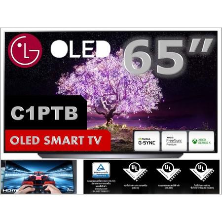 LG OLED 65