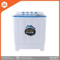 FINEXT เครื่องซักผ้า 2 ถัง ขนาด 8.5 กก. รุ่น ME-W85 [ไม่รวมติดตั้ง] |MC|