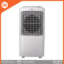 HATARI พัดลมไอเย็น 12 ลิตร รุ่น AC PRO [ไม่รวมติดตั้ง] |MC|