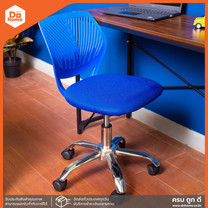 SMART OFFICE เก้าอี้สำนักงาน ชนิดผ้า รุ่นคูเป้ สีน้ำเงิน |AB|