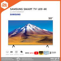 SAMSUNG SMART 4K Crystal UHD TV LED 50 นิ้ว รุ่น UA50TU6900KXXT [ไม่รวมติดตั้ง] |MC|