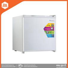 ACONATIC ตู้เย็น 1 ประตู 1.7 คิว รุ่น AN-FR468  MC 
