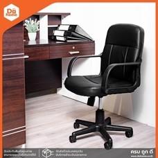 SMART OFFICE เก้าอี้สำนักงาน ชนิดหนัง รุ่นปอเช่ สีดำ |AB|