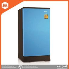 HAIER ตู้เย็น 1 ประตู 5.2 คิว รุ่น HR-ADBX15-CB สีฟ้า [ไม่รวมติดตั้ง] |MC|