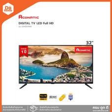 ACONATIC TV FHD LED 32 นิ้ว รุ่น 32HD511AN  MC 
