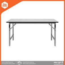 โต๊ะอเนกประสงค์ โฟเมก้าขาชุป 45X150 ซม. |LAN|