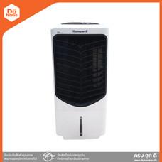 HONEYWELL พัดลมไอเย็น 10 ลิตร รุ่น TC09PEUI |MC|