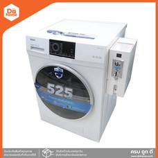 HAIER เครื่องซักฝาหน้า 8 กก. แบบหยอดเหรียญ รุ่น HW80-BP10829 [ไม่รวมติดตั้ง] |MC|