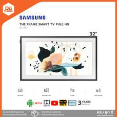 SAMSUNG Full HD QLED TV รุ่น QA32LS03TBKXXT  MC 