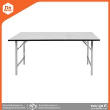 โต๊ะพับอเนกประสงค์ โฟเมก้าขาชุป 75X180 ซม.  LAN 