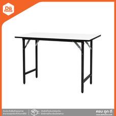 โต๊ะพับอเนกประสงค์เมลามีน ขาพ่นดำ ขนาด 45X120 ซม.  LAN 