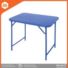 โต๊ะพับเหล็ก ขาสวิง ขนาด 4 ฟุต สีน้ำเงิน  EA 