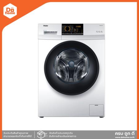 HAIER เครื่องซักผ้าฝาหน้า ขนาด 7 กิโลกรัม รุ่น HW70-BP10829 [ไม่รวมติดตั้ง] |MC|