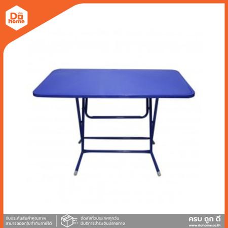 โต๊ะพับเหล็ก ขอบเหล็ก ขนาด 4 ฟุต สีน้ำเงิน |EA|