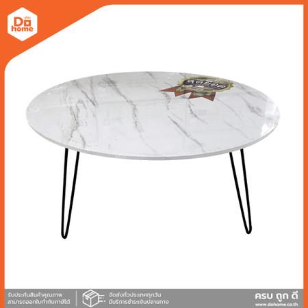 โต๊ะญี่ปุ่นแบบกลม ขาเหล็กดำ 80X80 ซม. ลายหินอ่อน  AB 