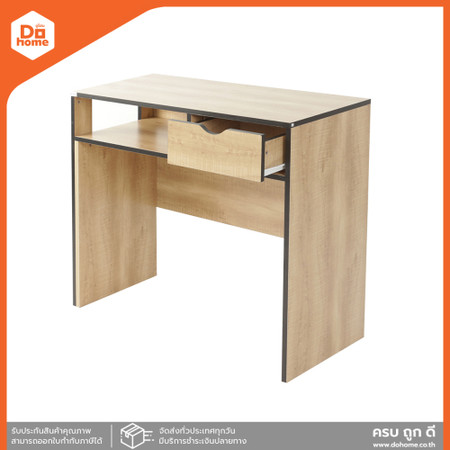 FINEXT โต๊ะทำงานไม้ ขนาด 80 ซม. รุ่น RITCH MAPLE [ไม่รวมประกอบ] |AB|