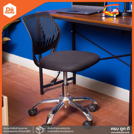 SMART OFFICE เก้าอี้สำนักงาน ชนิดผ้า รุ่นคูเป้ สีดำ  AB 