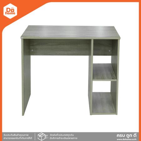 โต๊ะทำงานไม้ ขนาด 80 เซนติเมตร รุ่น A-05 สีพรีเมียร์โอ๊ค [ไม่รวมประกอบ] |LAN|
