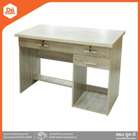 SMART FORM โต๊ะทำงานไม้ ขนาด 1 เมตร รุ่น A-01 สีโอ๊ค [สินค้าไม่ประกอบ]  LAN 
