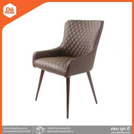 HEAP เก้าอี้หนัง รุ่นพูม่า สีน้ำตาล  AB 