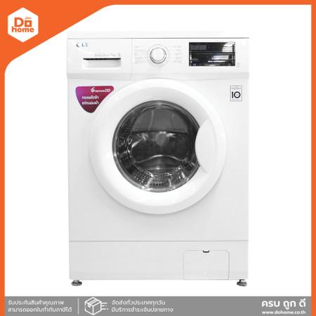 LG เครื่องซักผ้าฝาหน้า 7กก. รุ่น FM1207N6W สีขาว [ไม่รวมติดตั้ง] |MC|