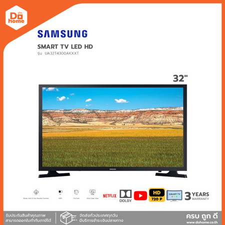 SAMSUNG Smart TV LED 32 นิ้ว รุ่น UA32T4300AKXXT [ไม่รวมติดตั้ง] |MC|