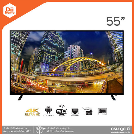 ALTRON LED SMART TV 4K 55 นิ้ว รุ่น LTV-5504 [ไม่รวมติดตั้ง]  MC 