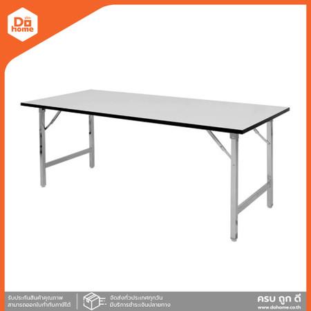 SMART FORM โต๊ะพับอเนกประสงค์ 76X183 ซม. รุ่น 5TF-3072-GMC  LAN 
