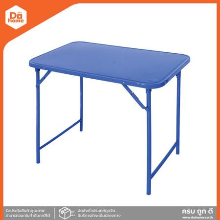 โต๊ะพับเหล็ก ขาสวิง ขนาด 4 ฟุต สีน้ำเงิน |EA|