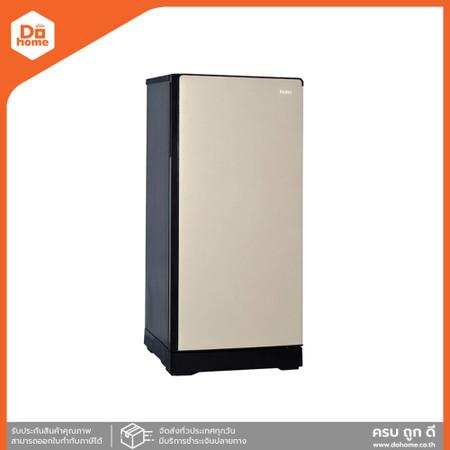 HAIER ตู้เย็น 1 ประตู 6.3 คิว รุ่น HR-DMB18 CG สีทอง  MC 