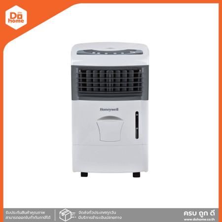 HONEYWELL พัดลมไอเย็น ขนาด 15 ลิตร รุ่น CL151 |MC|