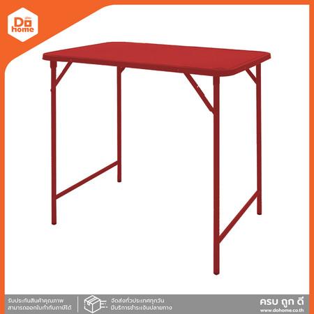 โต๊ะพับเหล็ก ขาสวิง ขนาด 4 ฟุต สีแดง  EA 