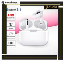 Eaudio NOVA10 หูฟังไร้สาย Bluetooth 5.1 มีระบบตัดเสียงรบกวน(ANC),รับเสียงภายนอก,Game Mode, ไมค์ชัดประกันศูนย์ไทย 3 เดือน