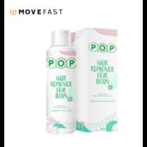 P.O.P Hair Remover Body พีโอพี ครีมมูสโฟมกำจัดขน 180ml