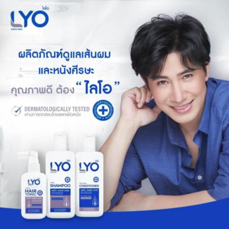LYO Hair Tonic ไลโอแฮร์โทนิค แถม ฟรีแชมพู+ครีมนวด