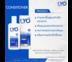LYO Set Shampoo+Conditioner ไลโอ ผลิตภัณฑ์ของคุณหนุ่มกรรชัย