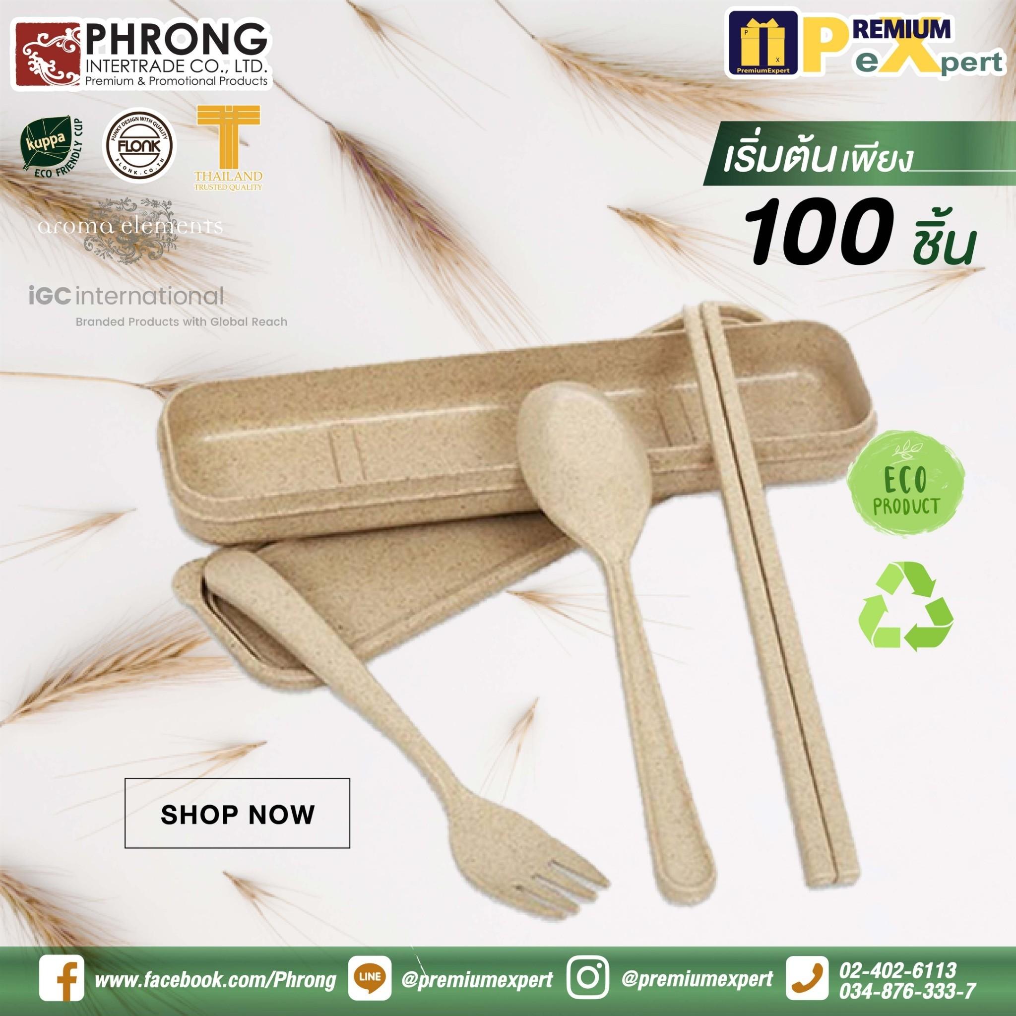 phrongstockproduct_%E0%B9%92%E0%B9%91%E0