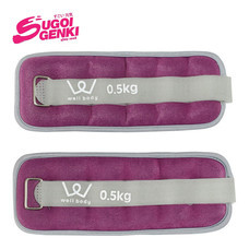 Wrist Ankle Weight 0.5 kg.