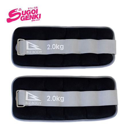 Wrist Ankle Weight 2 kg.