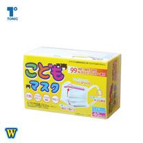 หน้ากากกันฝุ่น KODOMO สำหรับเด็ก ป้องกัน PM 2.5 หน้ากากอนามัย หายใจสะดวกสบาย ป้องกันไวรัส ใส่สบาย กระชับหน้า ดีไซน์ญี่ปุ่น
