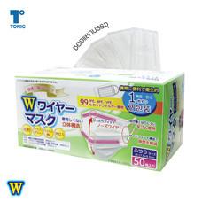 W-Mask หน้ากากกันฝุ่น มีลวด 2 เส้น เพื่อการหายใจที่สะดวกสบาย ไม่ติดจมูก สำหรับผู้ชาย ป้องกัน PM 2.5 หน้ากากอนามัย  ป้องกันไวรัส ใส่สบาย กระชับหน้า ดีไซน์ญี่ปุ่น