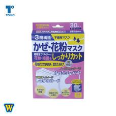 หน้ากากกันฝุ่น สำหรับผู้หญิง ป้องกัน PM 2.5 หน้ากากอนามัย 3D หายใจสะดวกสบาย ป้องกันไวรัส ใส่สบาย กระชับหน้า ดีไซน์ญี่ปุ่น