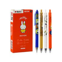 M&G FGPH8104B ปากกาเจลกด มิฟฟี่ Miffy 0.5 mm. มี 4 ลายให้เลือก หมึกดำทุกด้าม จำหน่าย ยกกล่อง 12 ด้าม (คละลาย)