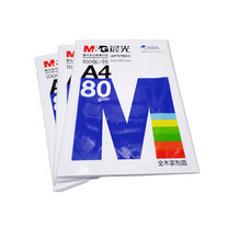 M&G APYVYB03 กระดาษ A4 80 แกรม จำหน่ายแพ็ค 100 แผ่น