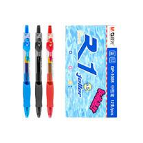 M&G GP1008 ปากกาเจลกด GEL PEN 0.5 mm. กล่องละ 12 ด้าม มีให้เลือก 3 สี (สีน้ำเงิน,สีดำ,สีแดง) - เอ็มแอนด์จี เครื่องเขียน