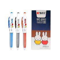 M&G MF2001 ปากกาเจลกด มิฟฟี่ (MIFFY) 0.5 mm. มีหมึกให้เลือก สีน้ำเงิน ดำ และ แดง กล่องละ 12 ด้าม - เอ็มแอนด์จี