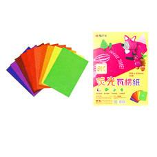 M&G APY90794 กระดาษลูกฟูกสะท้อนแสง กระดาษศิลปะ คละ 10 สี ขนาด 8K จำหน่ายชุดคละ 10 แผ่น 10 สี