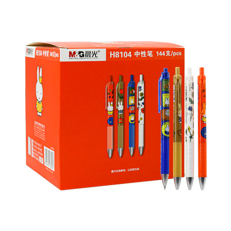 M&G FGPH8104B ปากกาเจลกด มิฟฟี่ Miffy 0.5 mm. มี 4 ลายให้เลือก หมึกดำทุกด้าม จำหน่าย ยกกล่องใหญ่ 144 ด้าม (คละลาย)